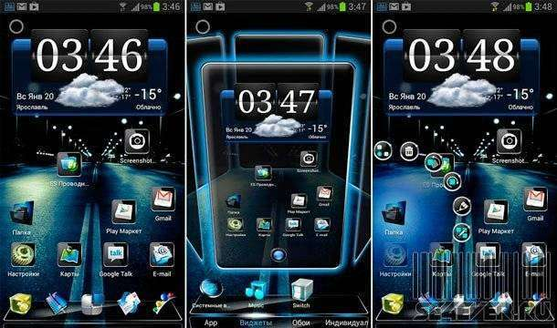 Next Launcher 3D Shell Free Download Android App