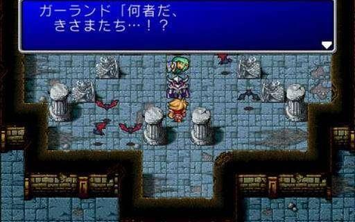 Final Fantasy Descargar gratis Juego para Android