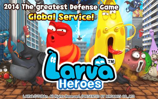 Larva Heróis: Lavengers 2014