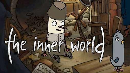 El Mundo Interior