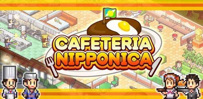Cafeteria nipponica mod update youtube.