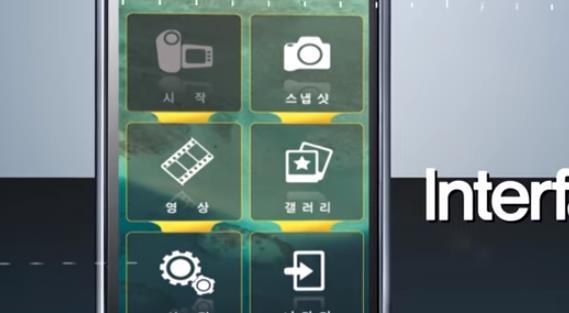 AutoGuard Dash Cam - Blackbox Pro APK Android Download