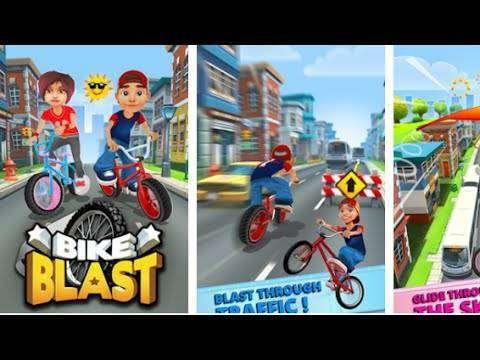 مسابقه دوچرخه سواری - دوچرخه انفجار