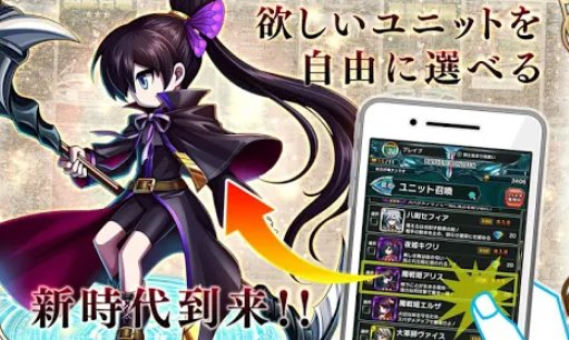 храбрый рубеж 2 японский APK Android
