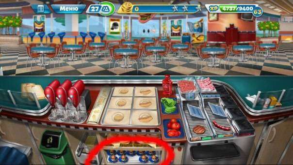 Cooking Fever MOD APK Android Game Free Download