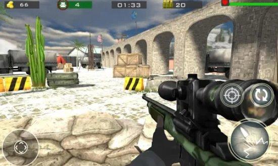 Terroristengewehrschießspiel APK Android