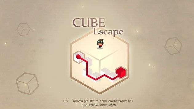 Cube Flucht