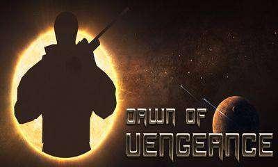 Рассвет Vengeance