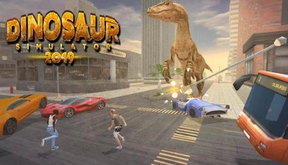 Dinosaur Games Simulator 2019 + MOD