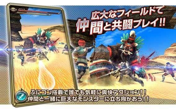 ド ラ ゴ ン プ ロ ジ ェ ク ト (Drachen Project) MOD APK Free Download