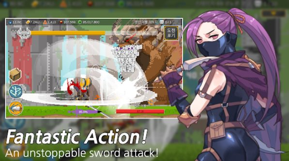 ego sword idle sword clicker APK ANdroid