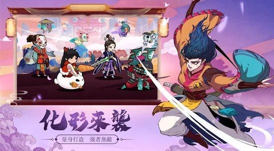 fantástico juego de jianghu roguelike APK Android