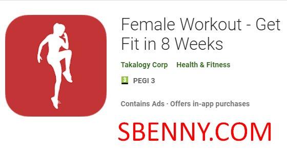 тренировки для женщин в 8