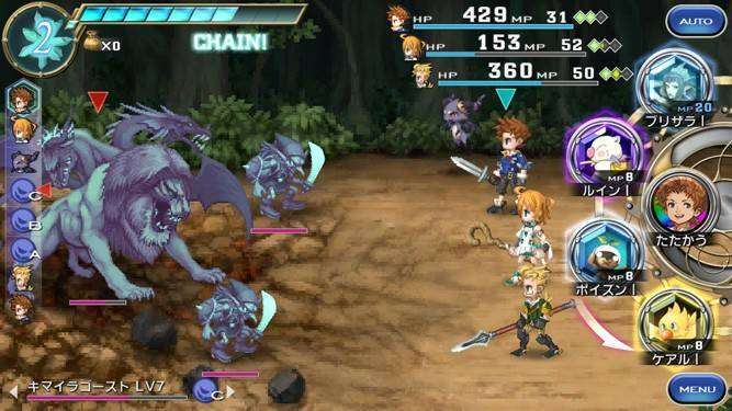 FINAL FANTASY BRAVE EXVIUS MOD APK Android Free Download