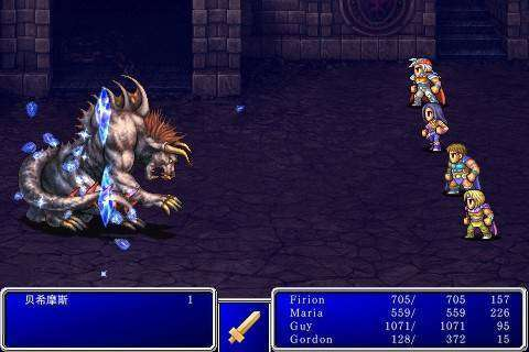 FINAL FANTASY II Full APK Android Game Free Download