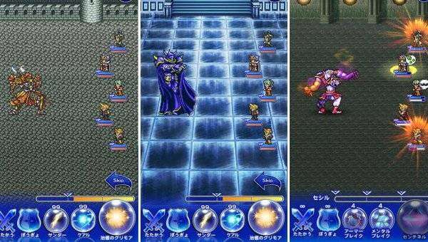FINAL FANTASY Record Keeper APK Android Free Download