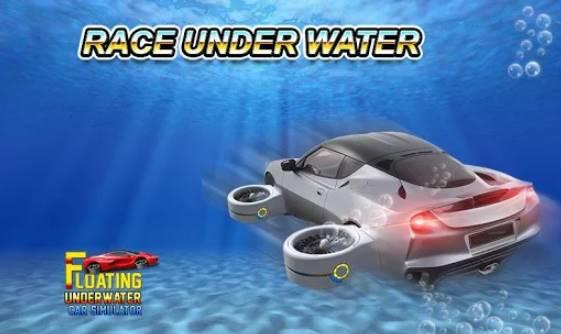 schwimmende Unterwasser-Auto-Sim