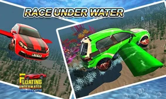 Schwimmendes Auto Sim APK Android