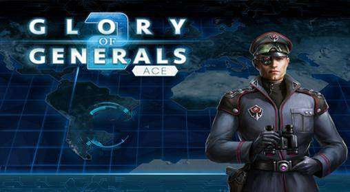 Glory of Generals2 ACE