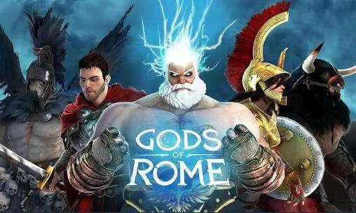 خدایان رم
