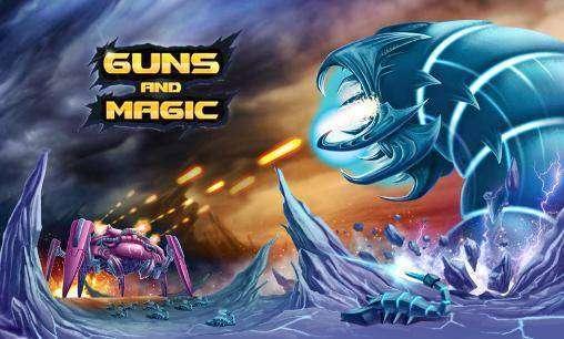 Оружие и магия