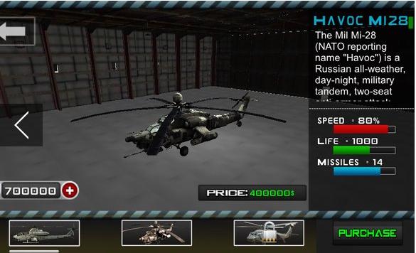 battaglia aerea cannoniera APK Android