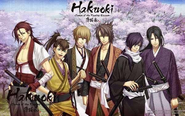 Hakuoki: Premium Edition