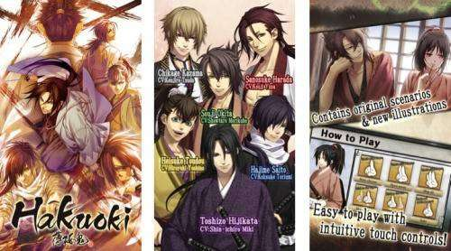 Hakuoki: Premium Edition APK Android Game Free Download