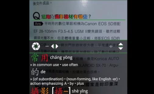hanping китайская камера APK Android