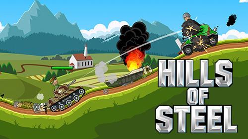 Hügel aus Stahl