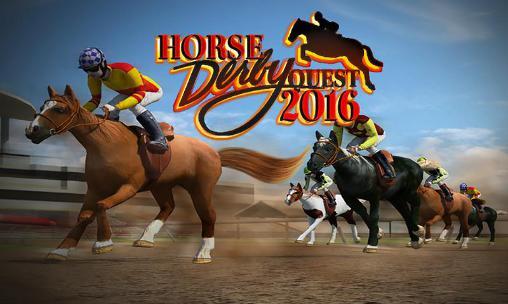 квест лошадей 2016
