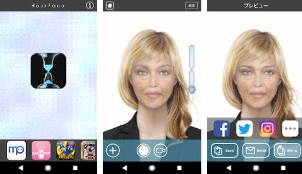 hourface 3d invecchiamento foto APK Android