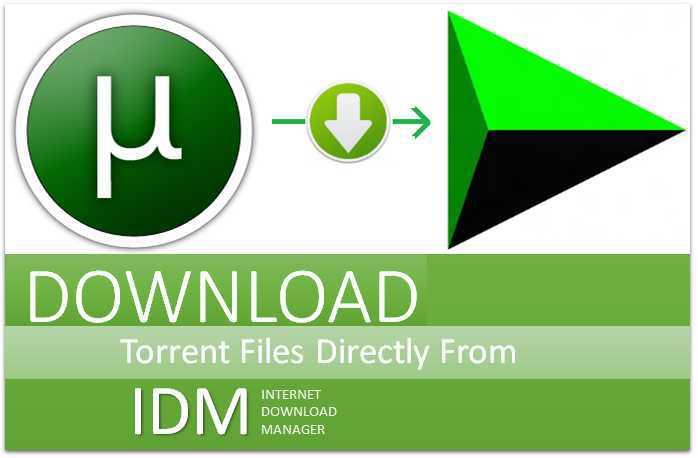 Utorrent 5. 4. 4 скачать для android apk бесплатно.