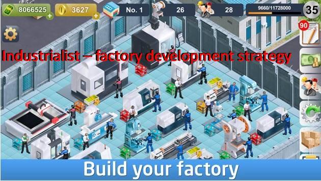 stratégie de développement d'usine industrielle