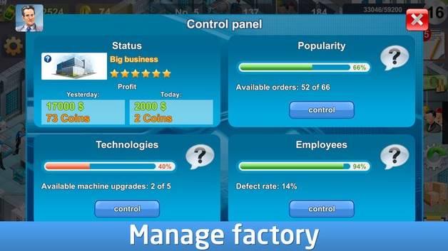 stratégie de développement d'usine industrielle APK Android