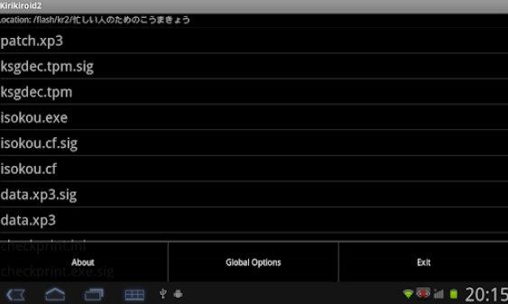 Kirikiroid2 APK Android
