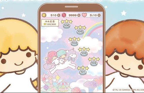 Kiki & Lala's Twinkle Puzzle MOD APK Android
