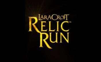 Лара Крофт: Relic Run