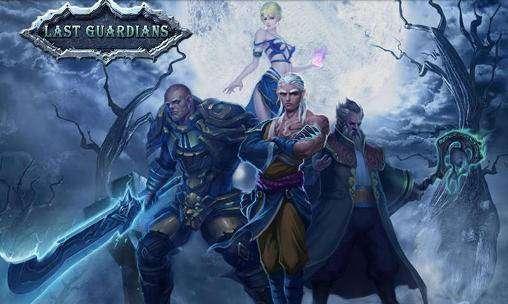 Последний Guardians