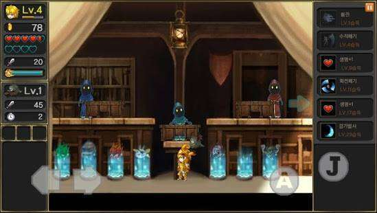 Legend of the Moon Full APK Android Game Free Download