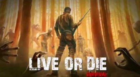 живи или умри выживание про