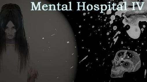 Психиатрическая больница IV