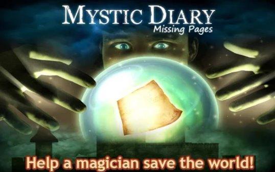 мистический дневник 3 скрытый объект