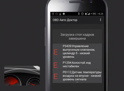 OBD Car Doctor Pro APK for Android Free Download