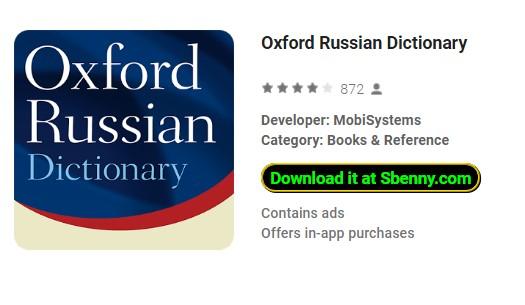 Russian Oxford 55