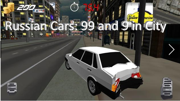 Russian Cars 99 and 9 in City