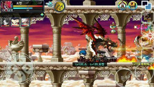 Pocket MapleStory Full APK Android Game Free Download