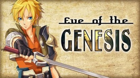 Rpg víspera de la génesis hd