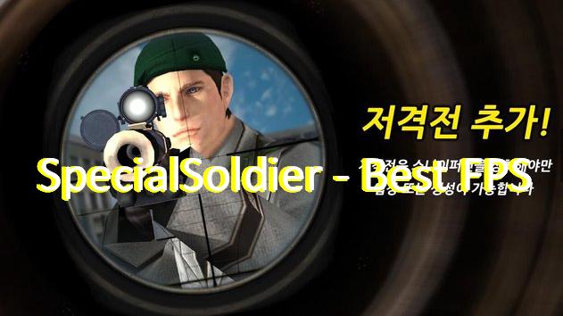 SpecialSoldier Beste FPS