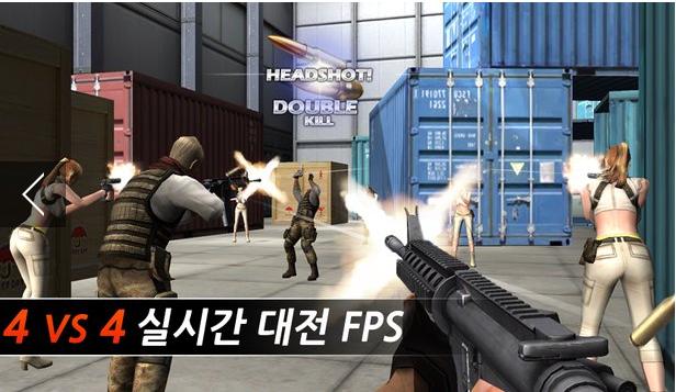 SpecialSoldier besten FPS APK Android